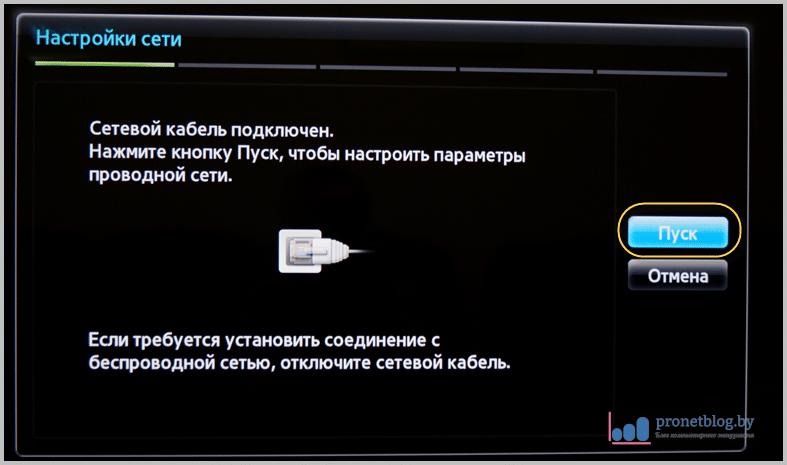 podkljuchenie tv k internetu5