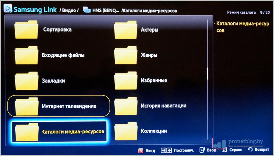 Тема: Home Media Server - как скачать, установить и настроить
