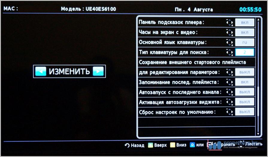 скачать iptv плейлисты русского порно