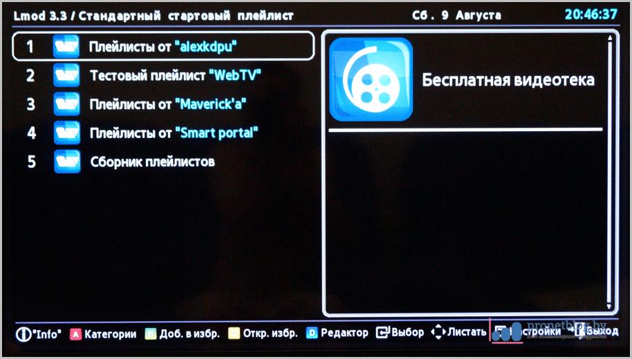 nstreamlmod 30 взлом