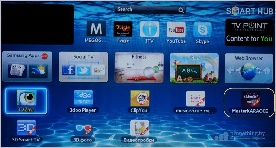 Тема: Подключение микрофона к телевизору Samsung