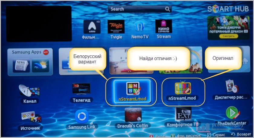 Тема: белорусский вариант виджета Lmod