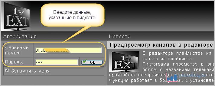 komfortnoe-tv-5.png