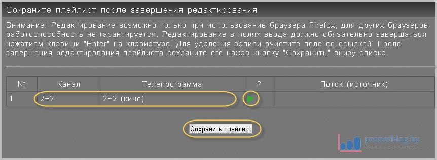 komfortnoe-tv-7.png