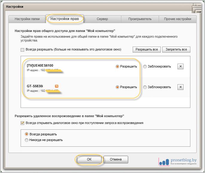 Скачать программу allshare для windows 7