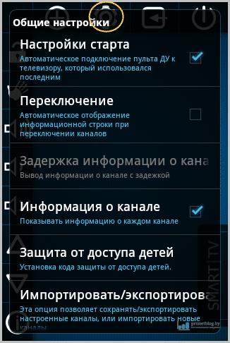 Тема: приложение Samsung Smart TV Remote