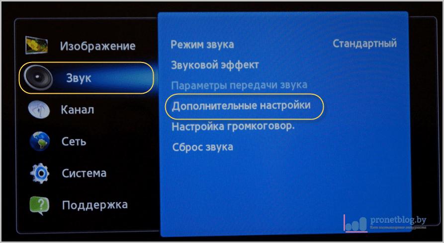 Тема: как смотреть онлайн фильмы со звуком 5.1 на Samsung Smart TV
