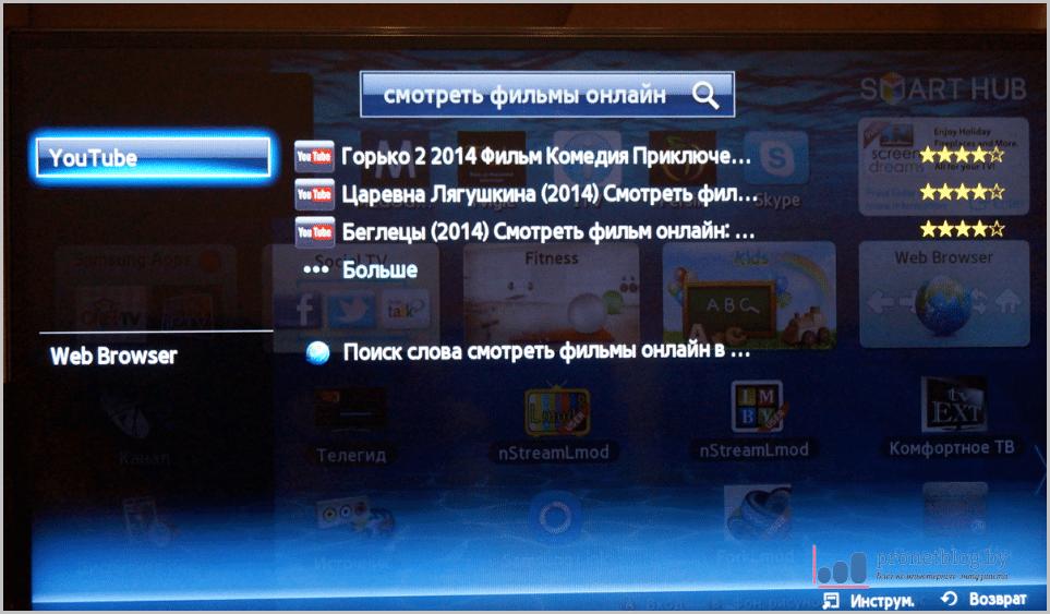 Тема: просмотр на Samsung Smart TV видео с YouTube