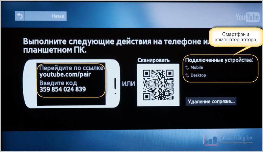 скачать бесплатно программу для просмотра ютуба - фото 4
