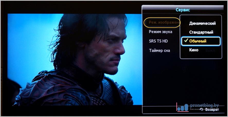 Тема: как проверить телевизор на битые пиксели в магазине