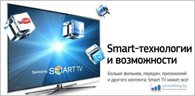 3D Фильмы Для Телевизора Samsung Smart Tv Скачать