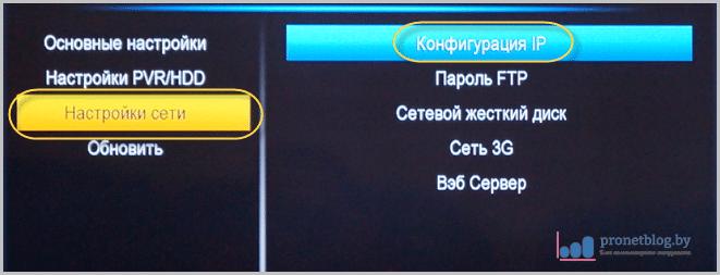 Тема: настройка кардшаринга на тюнере GI S8120