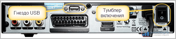 Тема: где скачать Enigma 2. Настройка бесплатного кардшаринга