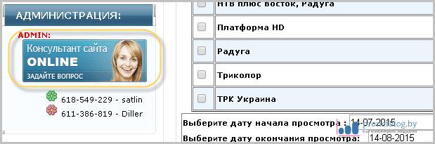 Тема: дешевый кардшаринг НТВ+Триколор