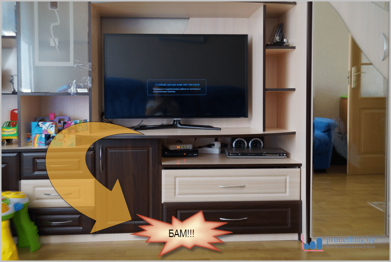 Тема: упал ЖК-телевизор Samsung Smart TV