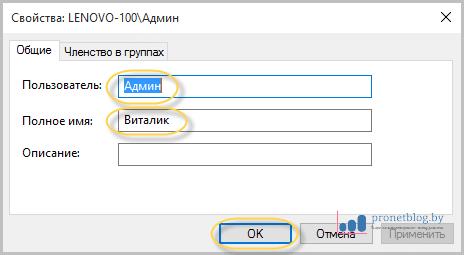 Тема: как настроить автоматический вход в Windows 7/8/10