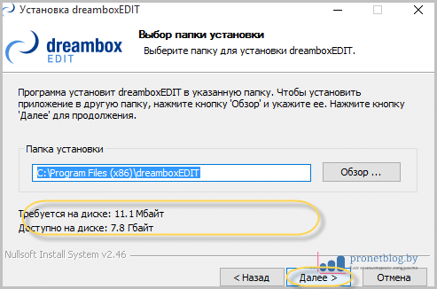 Тема: редактор DreamBoxEdit: скачать и настроить