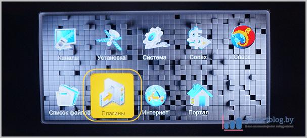 Тема: тюнер GI S8120: плагины для Spark и Enigma 2