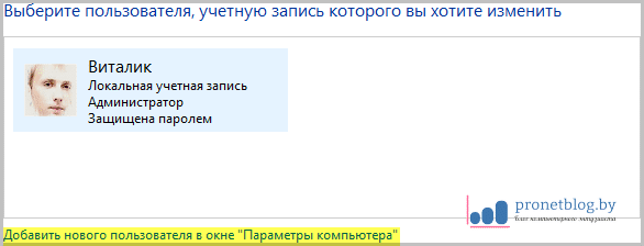 Тема: как открыть общий доступ к папке Windows 7/8/10
