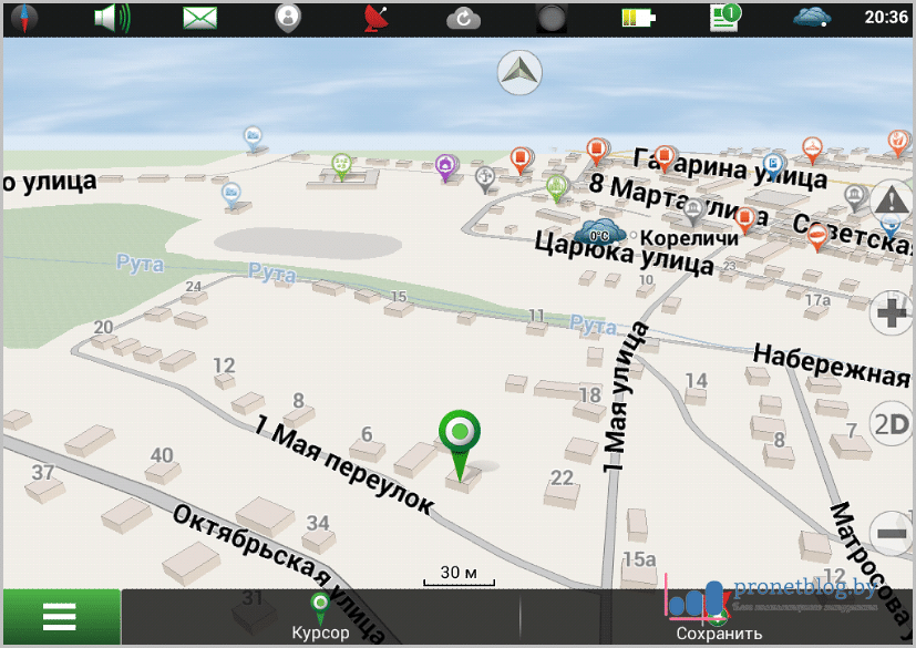 Кэшбэк по карте альфа банка