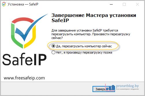 Тема: VPN программы для смены IP-адреса
