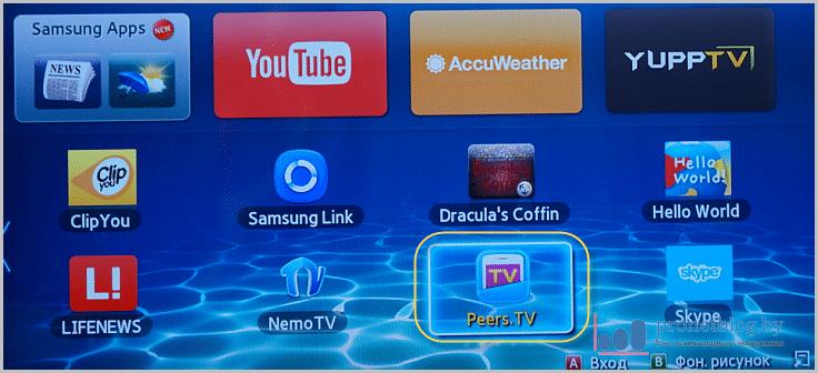 Программы для просмотра ТВ через интернет