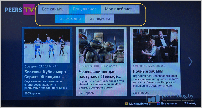 Тема: настройка IPTV на телевизоре Samsung Smart TV