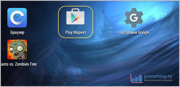 Тема: эмулятор Андроид на ПК для Windows 7/8/10
