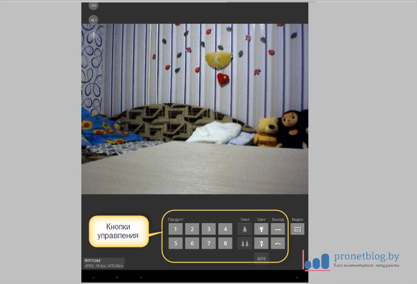 Тема: подключение IP-камеры к планшету на Android