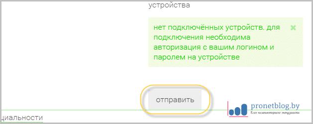 Тема: где скачать OTTPlayer и плейлисты к нему