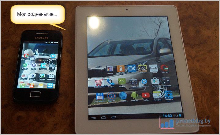 Тема: как сделать скриншот на Андроид