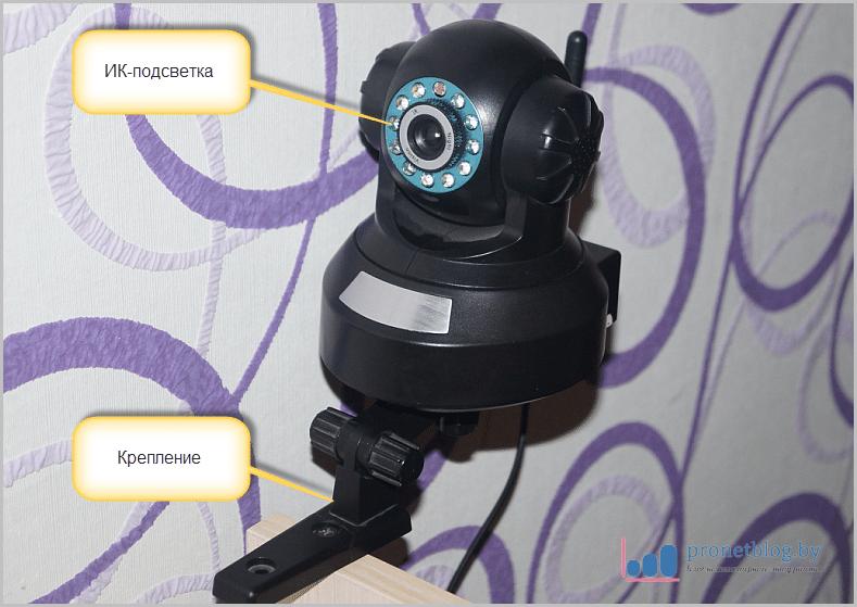 Как сделать камеру видеонаблюдения с помощью веб-камеры 928