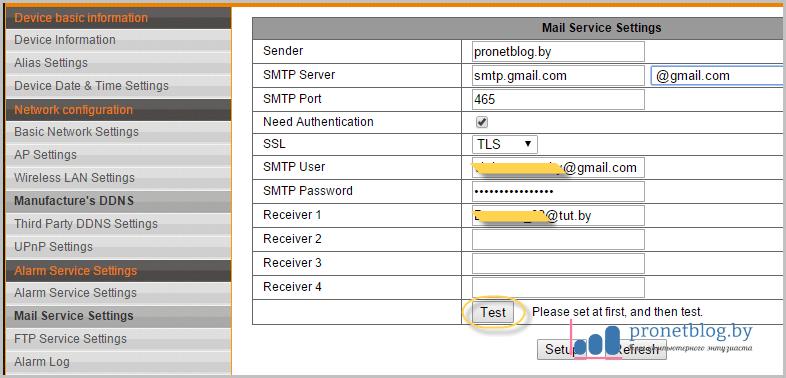 Тема: настройка сервера SMPT от Google