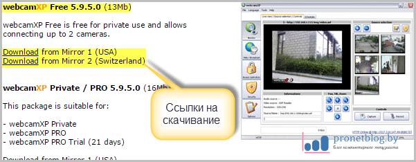 Подключение ip камеры через коаксиальный кабель