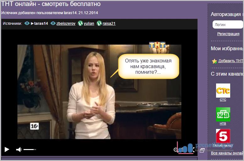 Тема: как Глаз ТВ смотреть онлайн и бесплатно