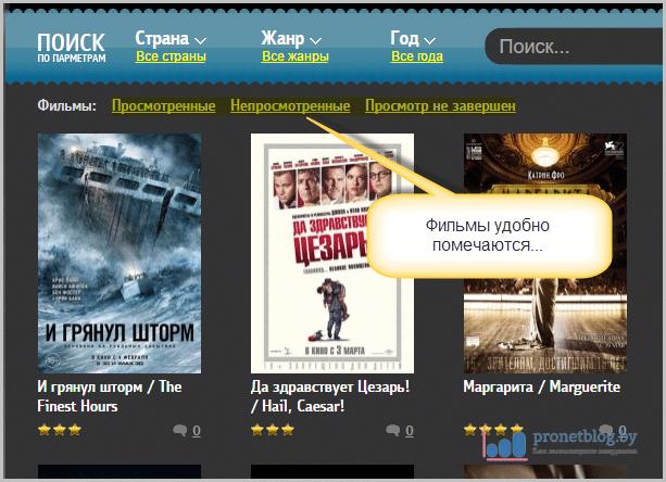 Тема: BigFilm TV - российское онлайн телевидение и HD кинотеатр