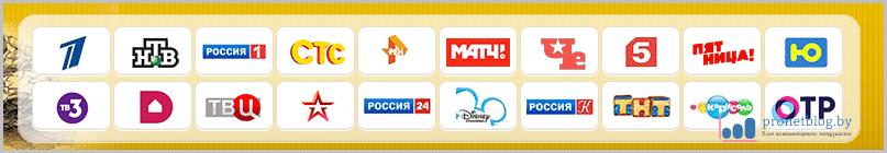 Тема: как смотреть Лапти ТВ онлайн и без регистрации