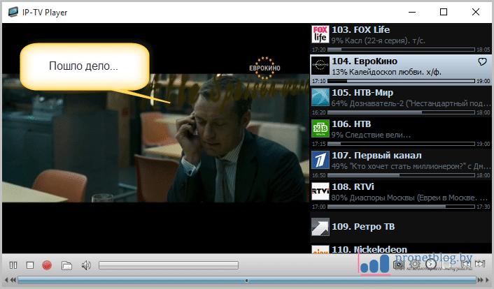 Тема: где скачать плейлист M3U для IPTV 2016 года