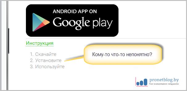 Тема: как IPTV плейлисты Edem TV смотреть на Android