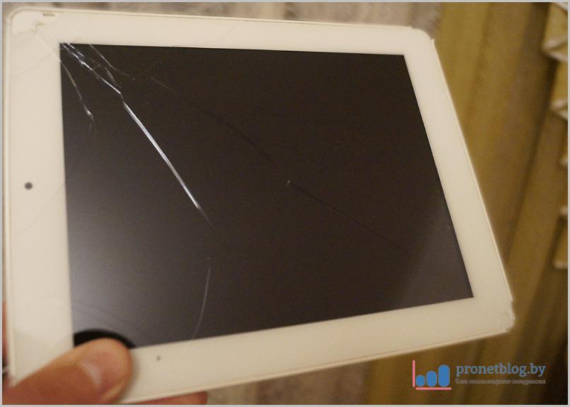 Тема: сколько стоит поменять экран на планшете
