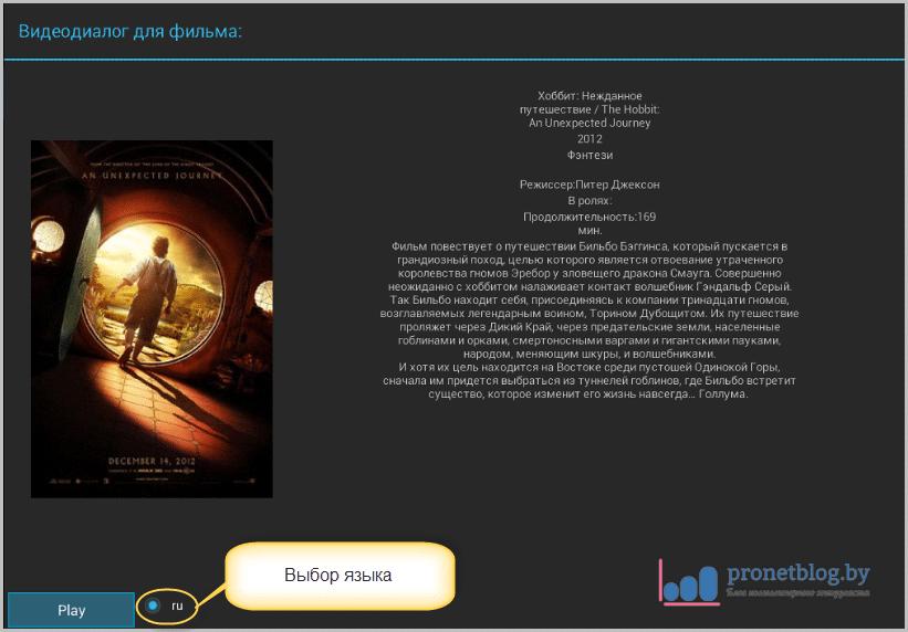 Тема: как легко смотреть фильмы онлайн бесплатно на телефоне
