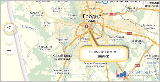 Тема: Яндекс Навигатор для компьютера онлайн