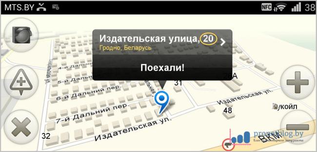 Тема: какая навигация лучше для Андроид