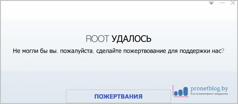 Тема: где быстро скачать Kingo Android Root