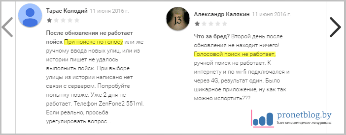 Тема: где скачать Яндекс Навигатор на Андроид