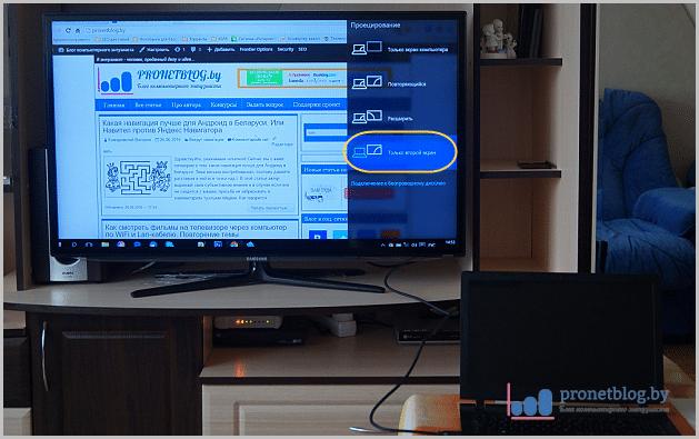 Тема: как подключить телевизор к компьютеру через HDMI