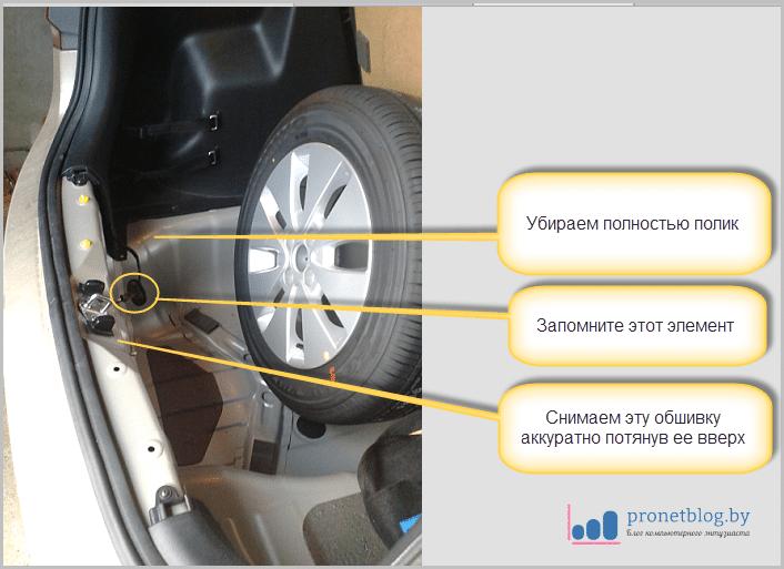 Тема: установка камеры заднего вида на авто
