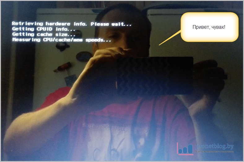 Тема: как проверить оперативную память