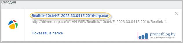 Тема: как скачать драйвер по ID коду