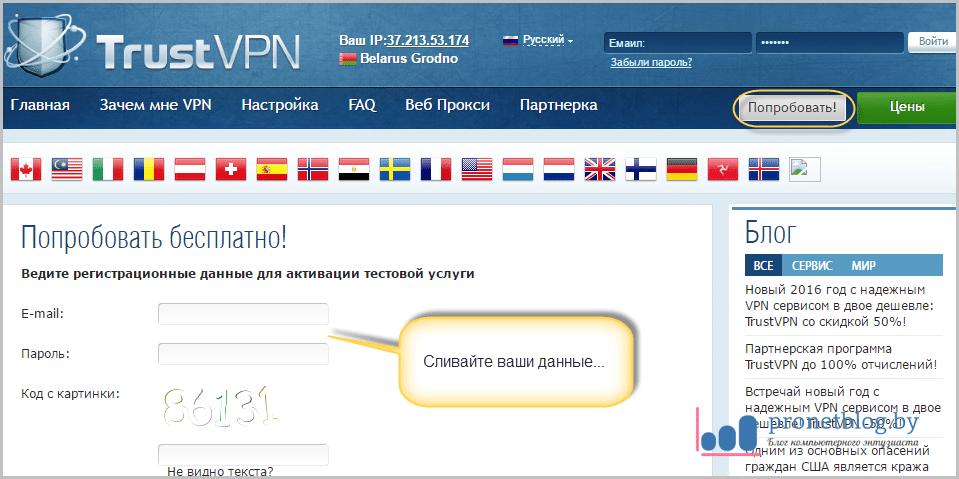 Тема: как сменить IP-адрес компьютера